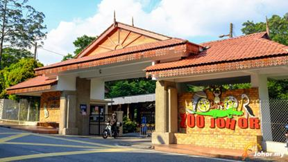 JB ZOO front entrance